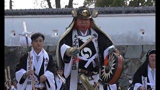 忠臣蔵の四十七士にゆかり深い兵庫県赤穂市で、吉良邸への討ち入りを果...