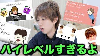 はじめしゃちょーの新ED発表会【前編】 thumbnail