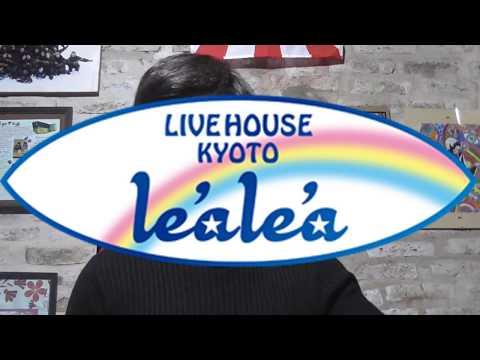 ¿DÓNDE SOCIALIZAR CON JAPONESES/AS? - MI EXPRIENCIA - Tokio Radio