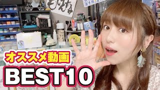 香坂的ベスト10開催!10万人記念におすすめプラモ動画をピックアップ!