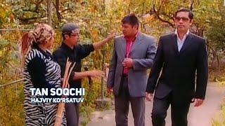 Tan soqchi (hajviy ko
