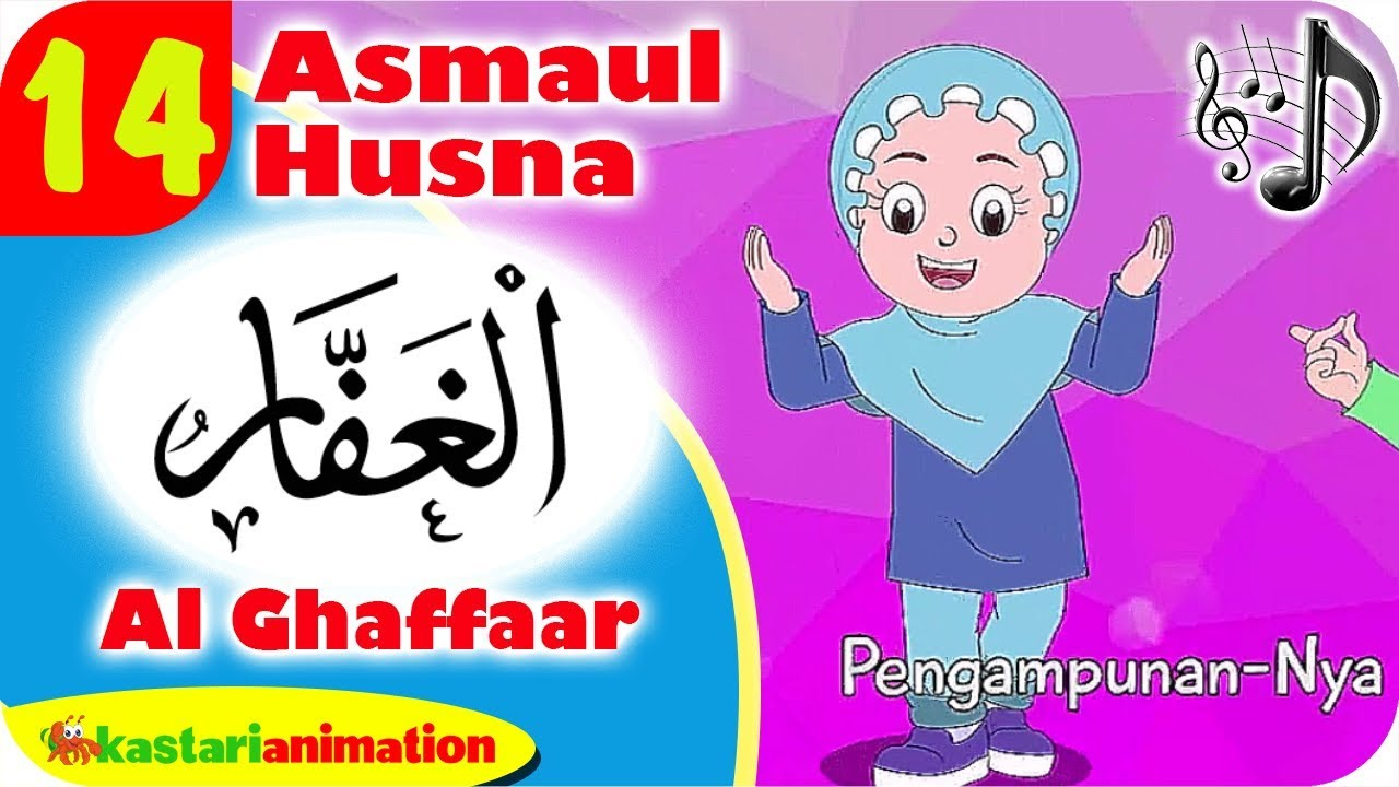 Asmaul Husna 14 - Al Ghaffaar bersama Diva | Kastari Animation Official