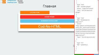Шаг №10 — Создание WEB страниц в ESP8266, данные на страницу