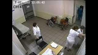 видео Городская поликлиника № 9