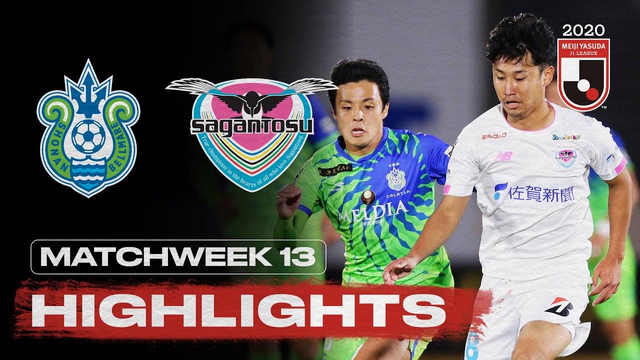 Shonan Bellmare 0-0 Sagan Tosu | Matchweek 13 | 2020 | J1 League