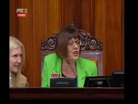 Skupstina, Maja Gojkovic, poljubac