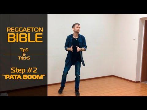 видео: Библия Реггетона: Степы - Урок 2 от badman. pata boom