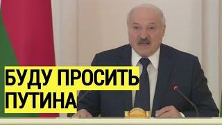 Зеленский, как мне попасть в Крым? Ответ Лукашенко ОШАРАШИЛ Украину и ВРАЖДЕБНЫЙ Запад
