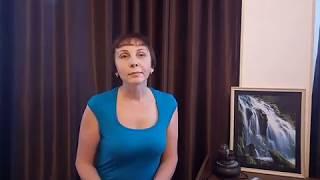 Отзыв о ЗАОЧНОМ обучении РЭЙКИ в школе Михаила и Лидии Бойко