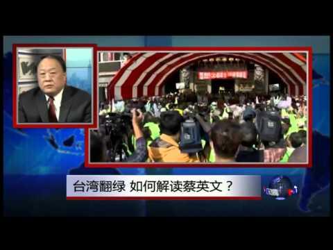 VOA卫视(2016年1月15日 第二小时节目:焦点对话 完整版)