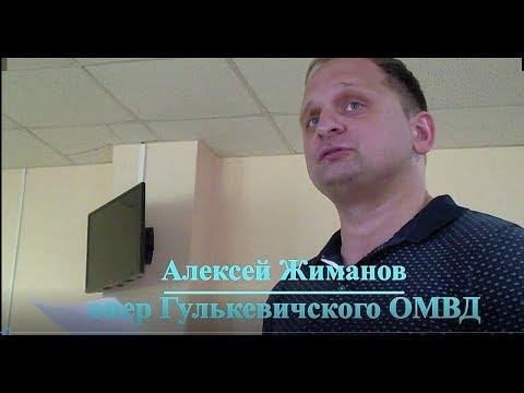 Суд по ПЫТКАМ в ОВД Гулькевичи (часть-5) опера беспредельщики?