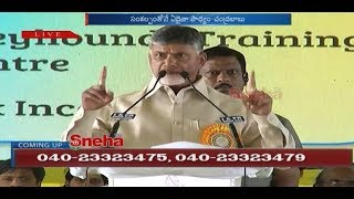 CM Chandra Babu Speech In Gnana Bheri Meeting In Ongole | Sneha TV |