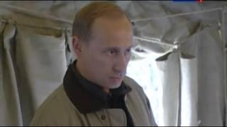 Тост Путина