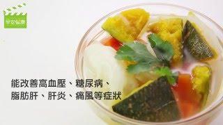 4蔬菜煮成「哈佛式蔬菜湯」,痛風、脂肪肝也有效【早安健康】