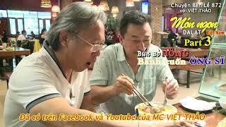 MÓN NGON ĐÀ LẠT (Part 3)- Bún Bò HỒNG & Bánh Cuốn ÔNG SĨ-1' Giới thiệu với MC VIỆT THẢO.