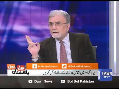 Bol Bol Pakistan - 13 March, 2018 - Dawn News