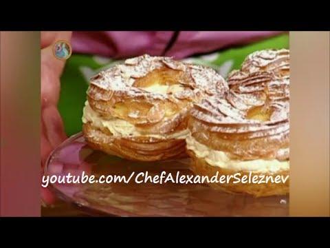 заварное пирожные рецепты селезнева