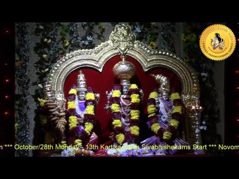 Vasantha Navarathri - Sundarakaanda Parayana - Day 3