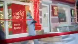 МТС услуга Диалог(Российская реклама с красными ленточками., 2009-01-08T14:41:44.000Z)