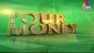 All About Mutual Fund And Insurance| Your Money