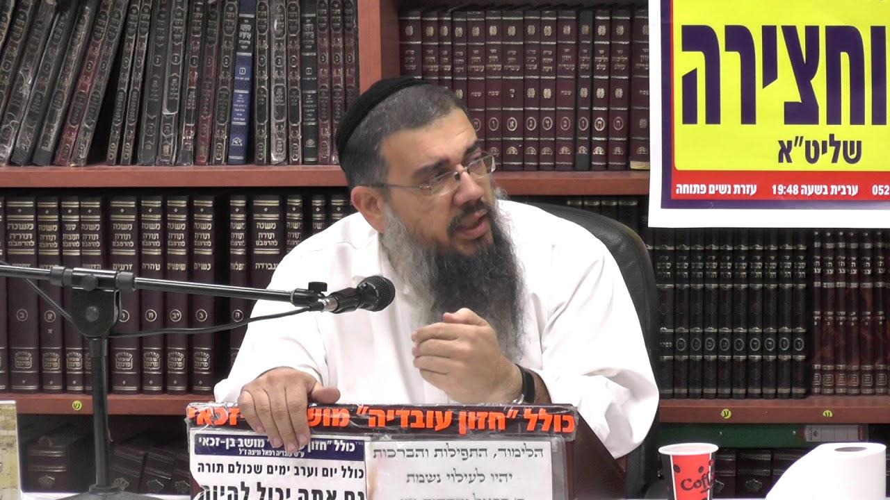 הרב אברהם עובדיה :  פרשת משפטים .