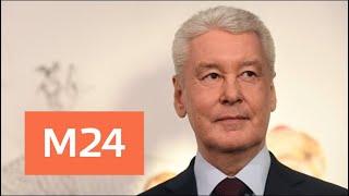 Смотреть видео Собянин вручил денежные сертификаты призерам паралипмийских игр 2018 года - Москва 24 онлайн