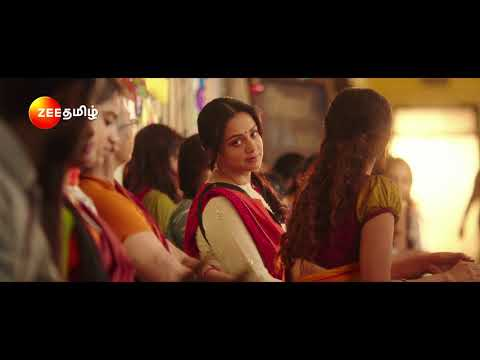 Zee Tamil Brand Film 2