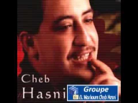 chanson tres tres rare de mar7oum cheb hasni a