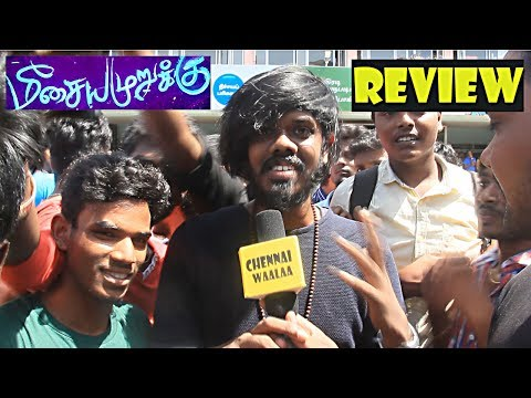 Meesaya Murukku Movie Public Review |...