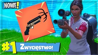 * NEW * ITEM ANCHOR (leaks) * NEW * SKINS PLAYERS | Fortnite Battle Royale