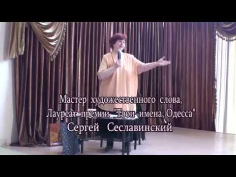 Стихи и романсы Ирины Ковлаковой, 23 апреля 2019 г., 80 мин.