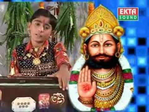 Hari Bharwad Bhajan || Mara Rakhvala Karjo Ram || RAMDEV || Super Hit Gujarati Bhajan || Ekta Sound