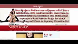 ✅ Самая лучшая реклама на ОРТ Comedy BBC Россия24 Рентв ТНТ