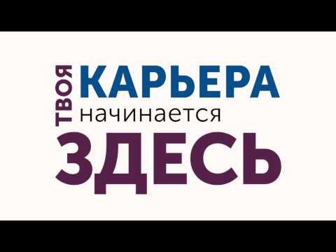 Амурский государственный университет (АмГУ)