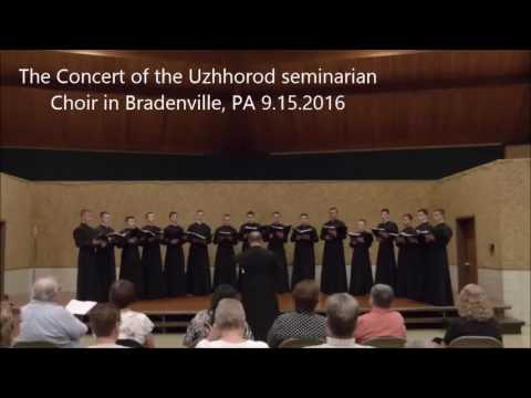 The concert of the Uzhhorod seminarian Choir in Bradenville, PA 9 15 2016