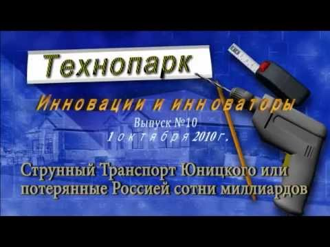 Город Таганрог: климат, экология, районы, экономика