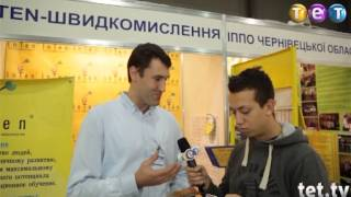 Дурнев +1 На выставке инноваций в образовании