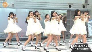 3月22日に池袋サンシャイン 噴水広場にて、X21のデビューシングル「明日...