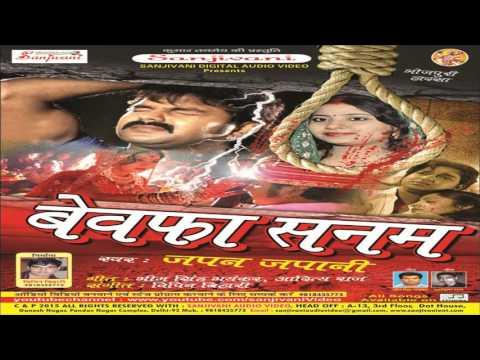 Kahe Chali Gaylu Nilam