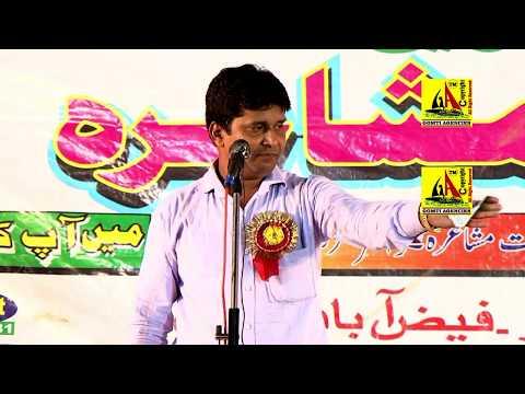 Waseem Rampuri Latest All India Mushaira 2017 Jaganpur Faizabad