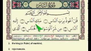 Bacaan & Terjemahan Surah An-Nas