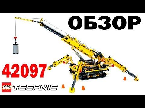 Лего Техник 42097 Передвижной гусеничный кран ОБЗОР