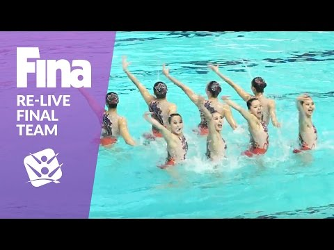 Re-Live - Final Team - FINA World Junior Synchronised Swimming Championships 2016