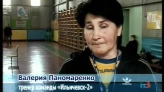 Первенство Одесской области по гандболу