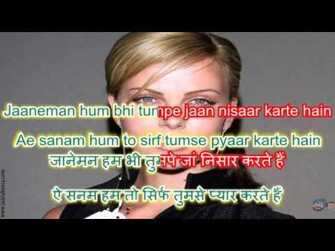 teri umeed tera intjaar karte hain plain karaoke by Rajesh Gupta