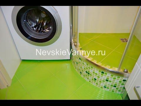 Ремонт ванной с изготовлением душевого поддона
