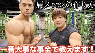 エディ君 https://instagram.com/edward_kato_fitness_jp?igshid=16py3b7sd2ubp 撮影場所 https://youtu.be/bsUIWOUroQI.