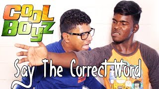 Say The Correct Word  CoolBoyz  Damian & Steve ::Caribbean Jokes::