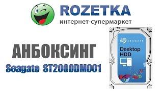 Анбоксинг Жесткий диск Seagate Desktop HDD 7200.14 2TB 7200rpm 64MB ST2000DM001 3.5 SATAIII