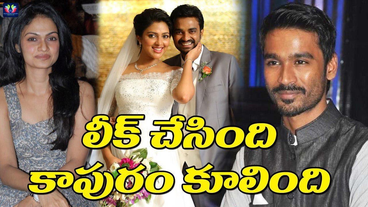 Suchi Leaks Dhanush And Amala Paul Video On Twitter Telugu Full